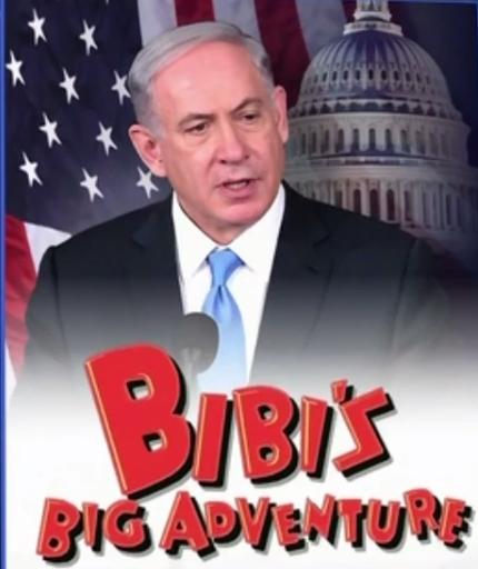 bibis-big-adventure