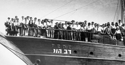 Jewish refugees on the deck of the immigrant ship Dov Hoz at Haifa in May 1946